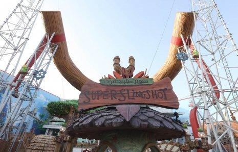 Super Slingshot